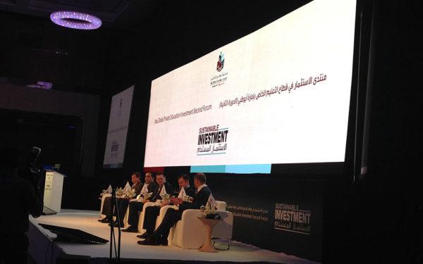 00-Abudhabi-etihad-towers-AbuDhabi-Privet-Education-Investment-Forum