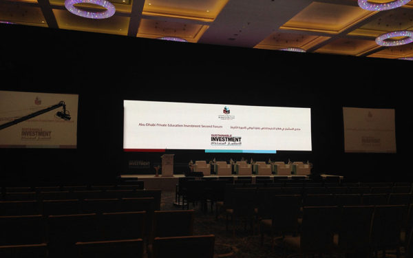 04-Etihad-tower-event-AbuDhabi-Privet-Education-Investment-Forum
