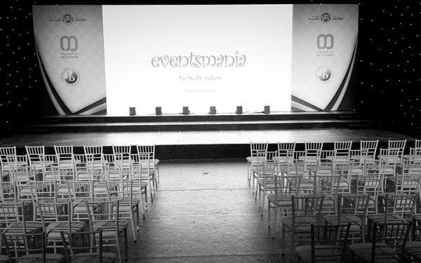 DAR ALMAREFA SCHOOL GRADUATION EVENT