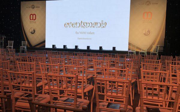 DUBAI SCHOOL GRADUATION EVENT DUBAI MIRDIF