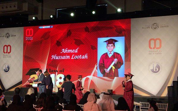 GEMS SCHOOL GRADUATION EVENT DUBAI MIRDIF