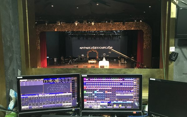 Lighting designer MUSIC HALL CEREMONY INDIAN WEDDING ZABEEL SARAY